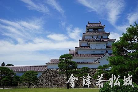 12會津若松城.JPG
