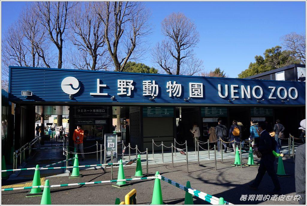 上野動物園-01.JPG