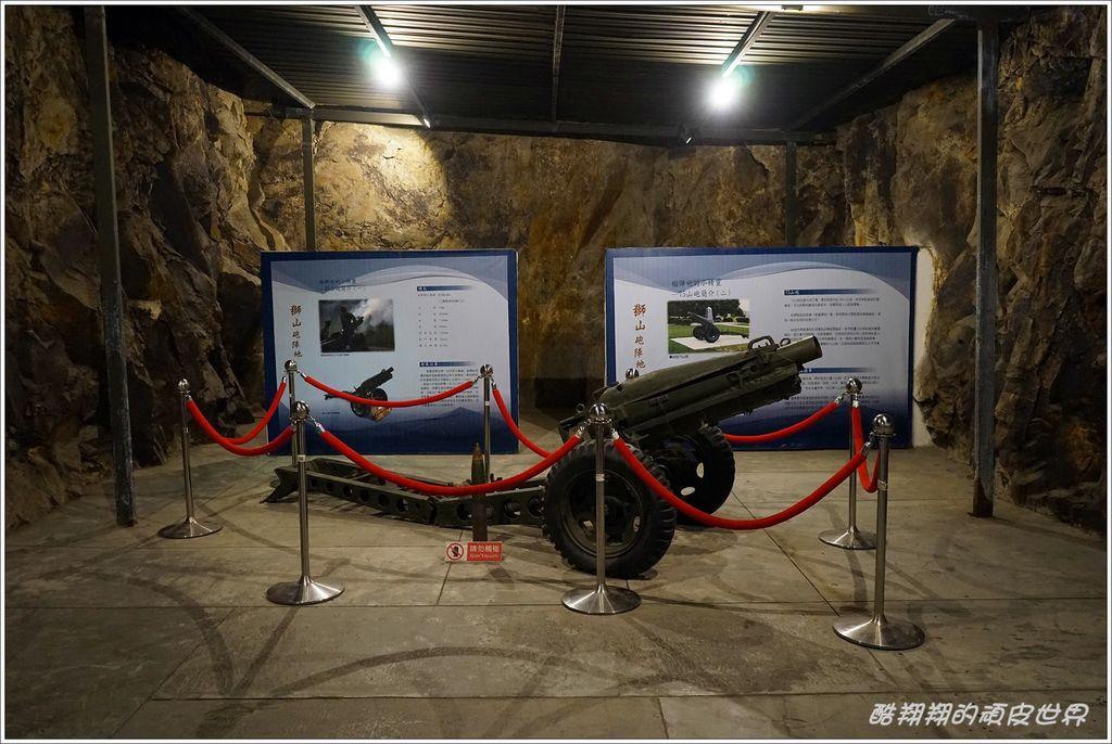 獅山砲陣地-12.JPG