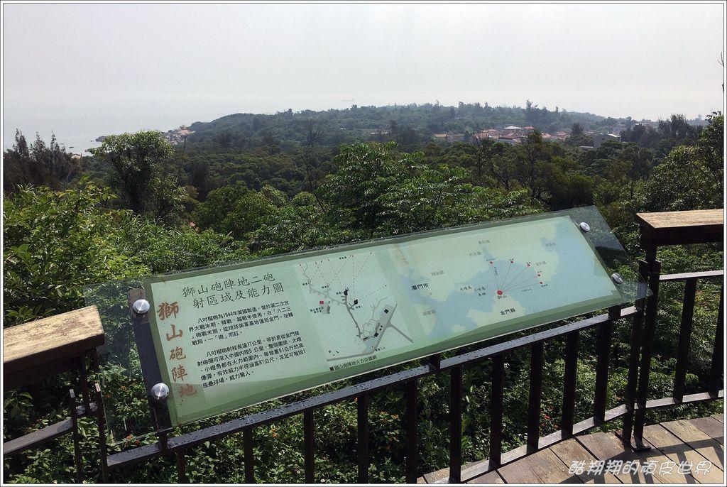 獅山砲陣地-19.JPG
