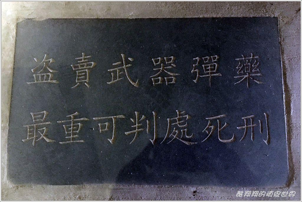 獅山砲陣地-25.JPG