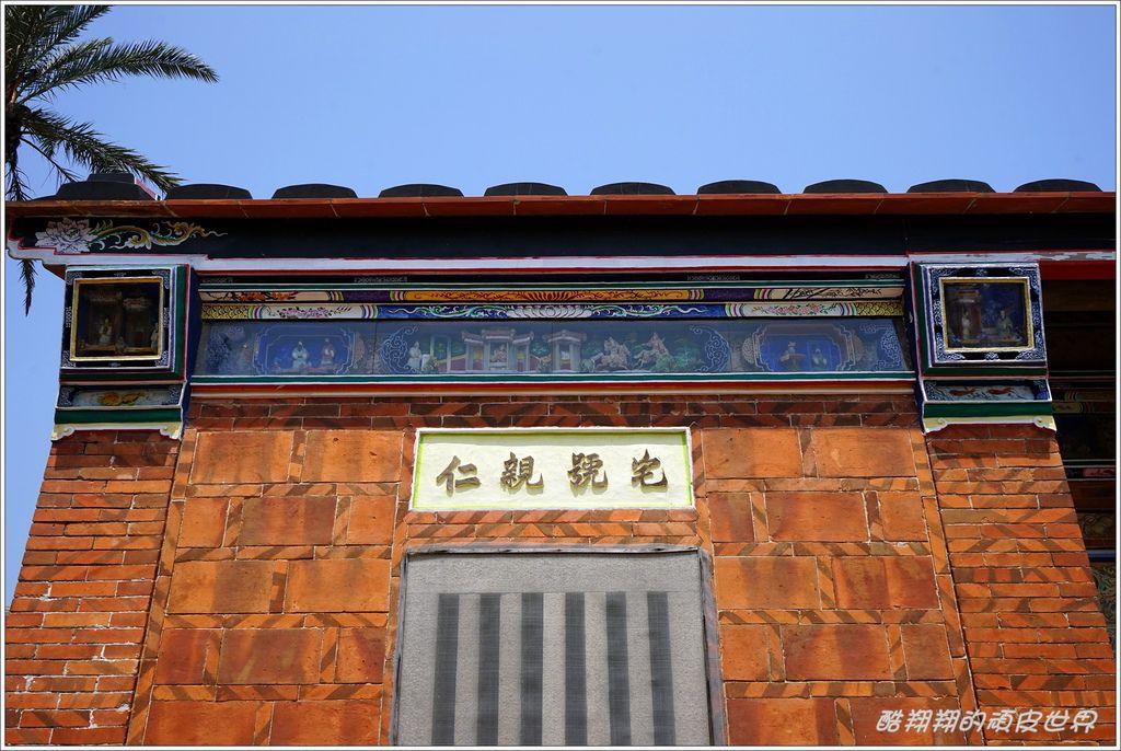 金門民俗村-09.JPG