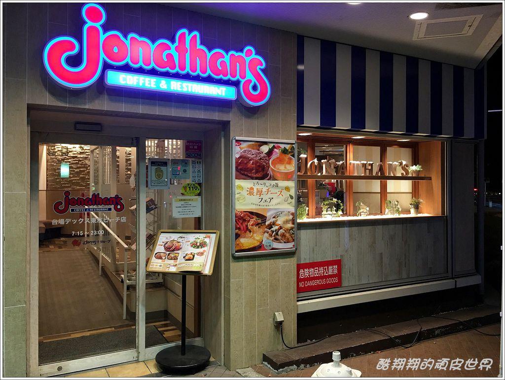 Jonathan-01.JPG