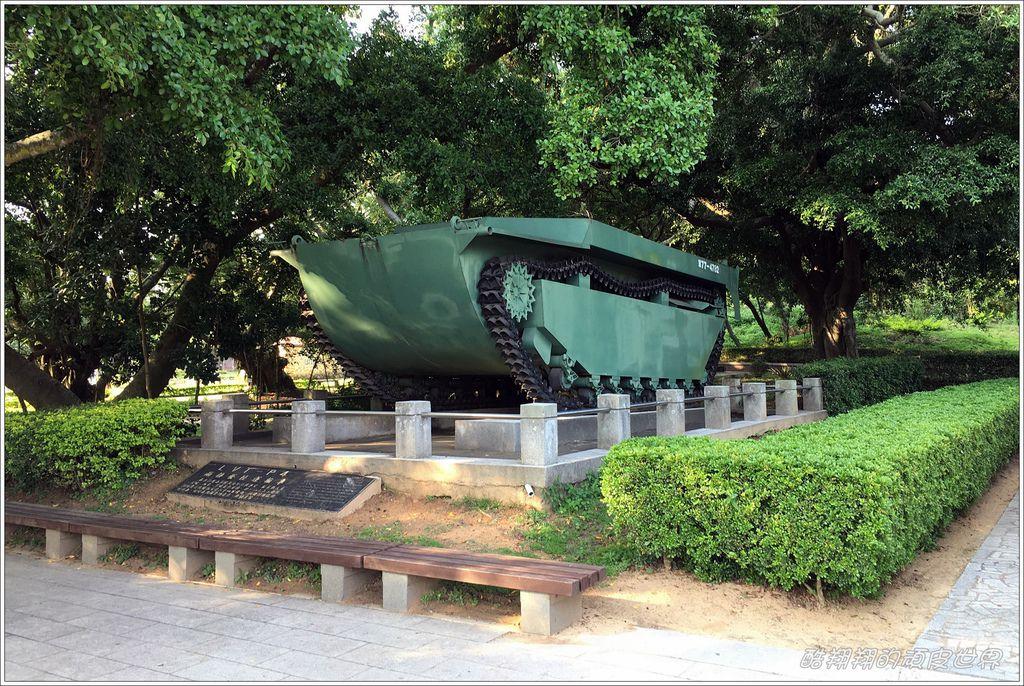 八二三戰史館19.JPG
