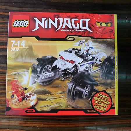 LEGO 2518 a
