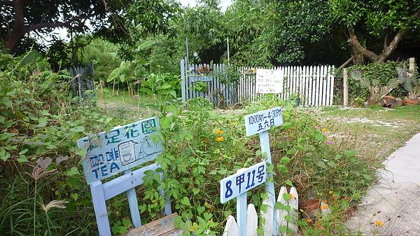 06.滿足花園 13.8km-a