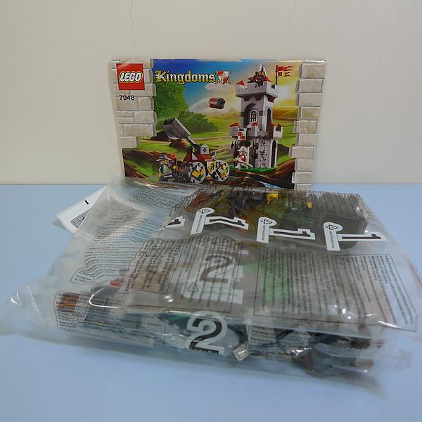 LEGO 7948 b