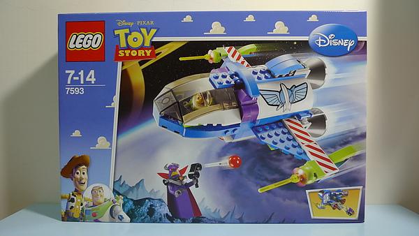 LEGO 7593 a