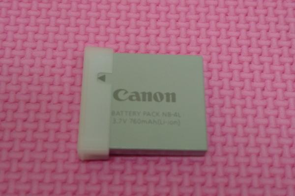 Canon 80 IS j.JPG