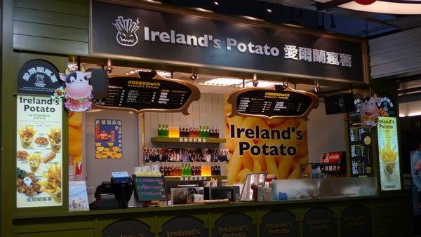 愛爾蘭瘋薯 a