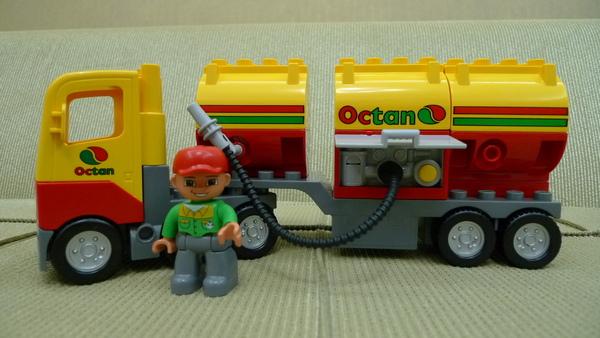 LEGO 5605g