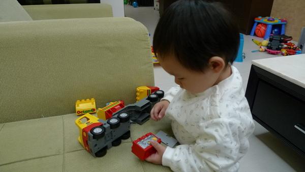 LEGO 5605i