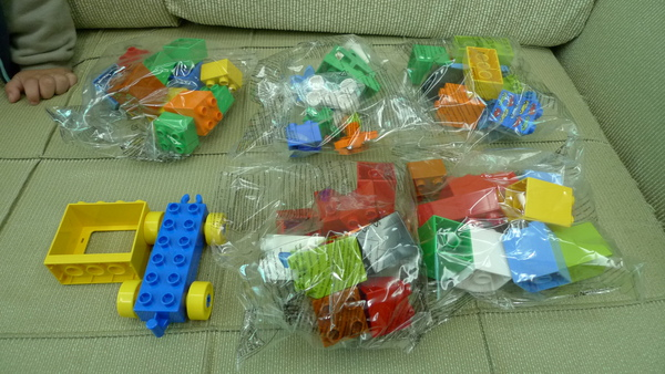 LEGO 5497 e