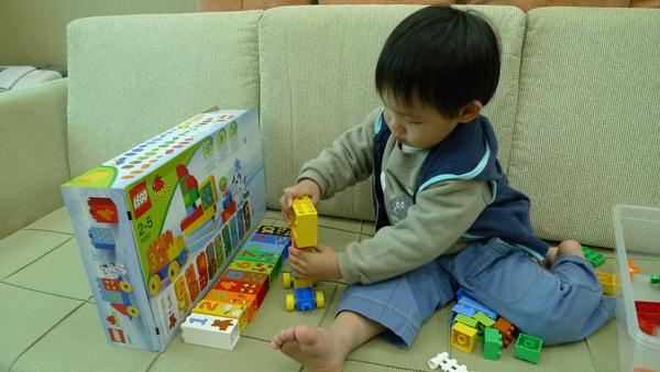 LEGO 5497 i