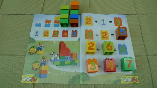 LEGO 5497 l