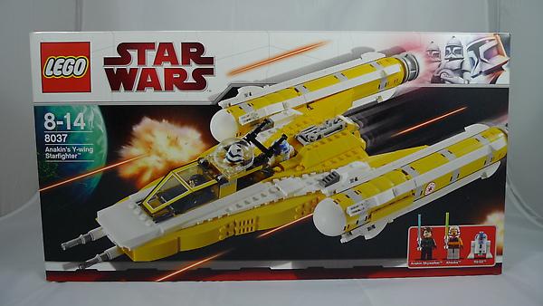 LEGO 8037 a