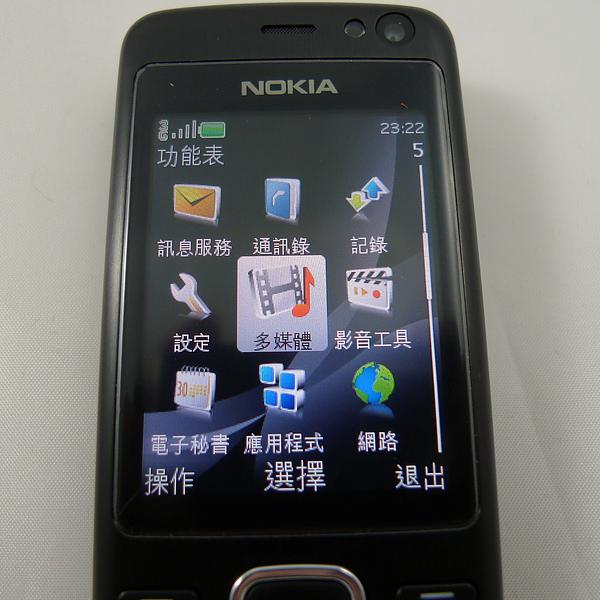 P1180784.JPG