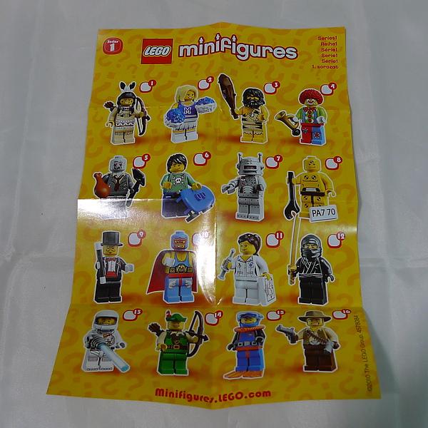 LEGO 8683 e