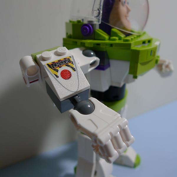 LEGO 7592 m