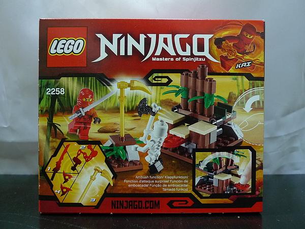 LEGO 2258 a