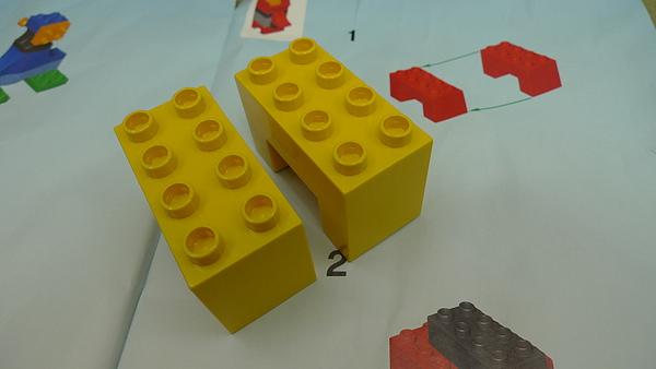 LEGO 5544 g