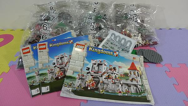 LEGO 7946 c