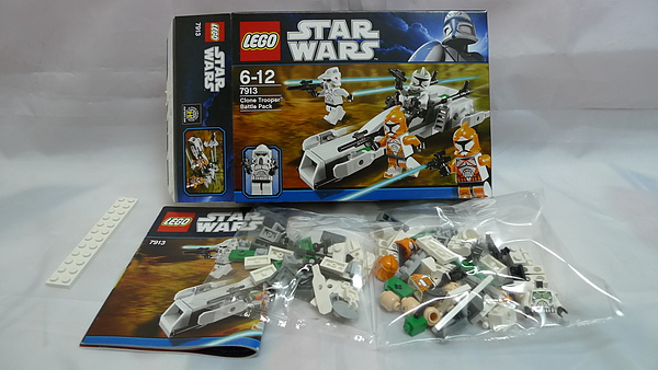 LEGO 7913 b