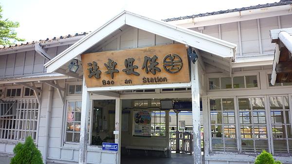07.保安車站 17.6km-a