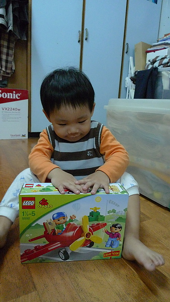 LEGO 5592 b