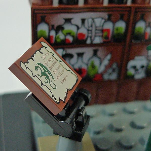 LEGO 7955-2