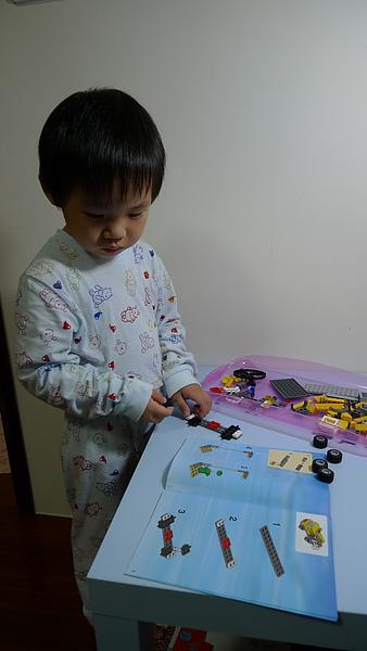 LEGO 3179 c
