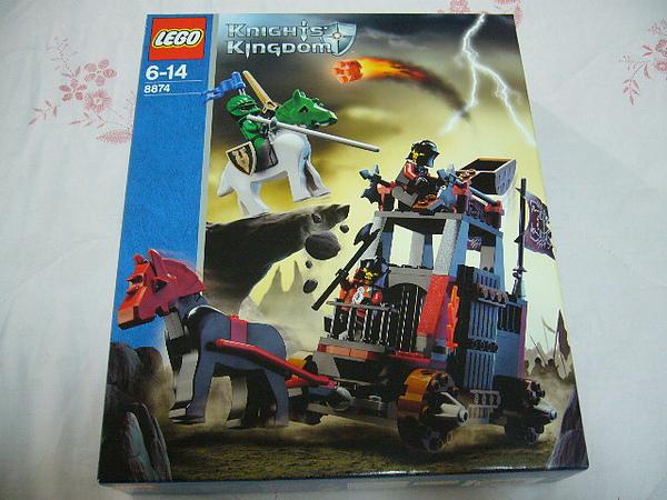 LEGO 8874 a