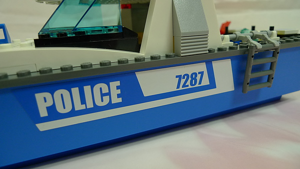 LEGO 7287 j
