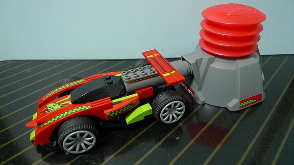 LEGO 7967 h