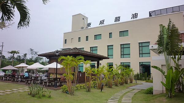 08.東成醬油會館 20.9km-a