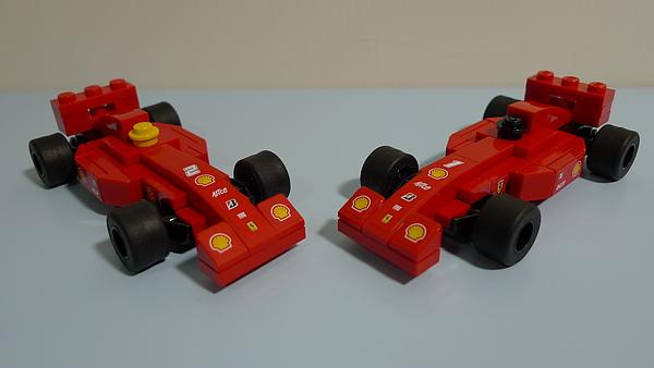 LEGO 8123 b
