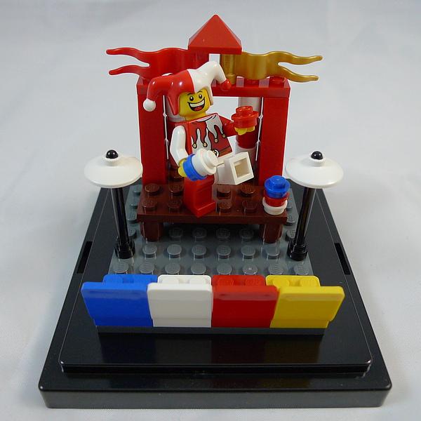 LEGO 7953-1