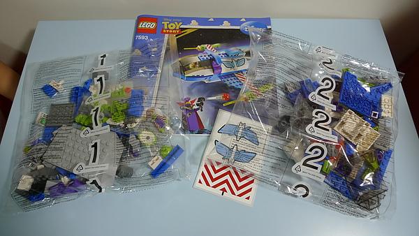 LEGO 7593 b