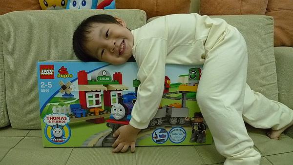 LEGO 5544 a