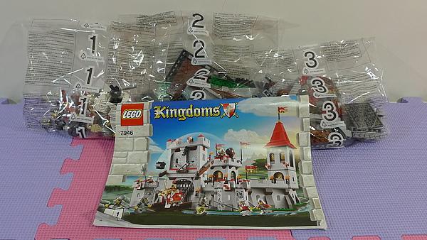 LEGO 7946 d