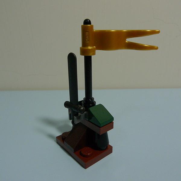 LEGO 7950 e