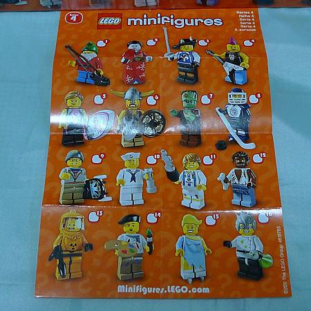 LEGO 8804 f