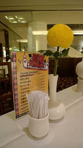 長園中餐廳 b