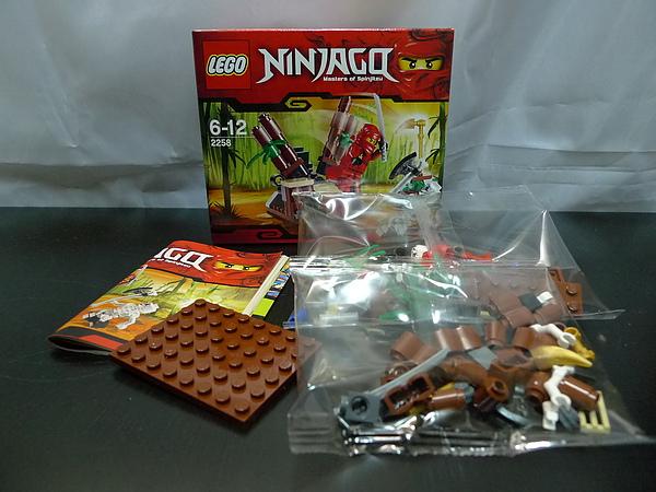 LEGO 2258 b