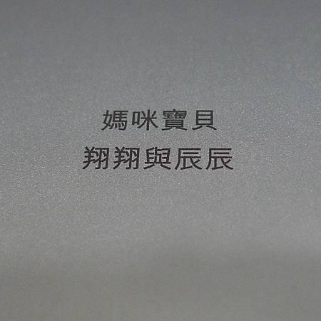 P1260352.JPG
