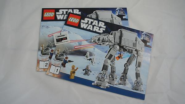 LEGO 8129 c