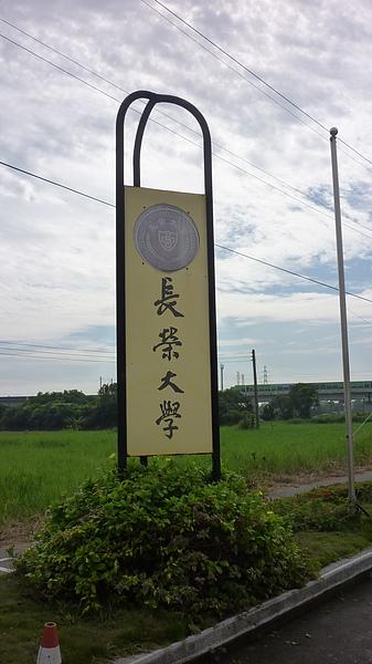 09.長榮大學大門 27.2km-d