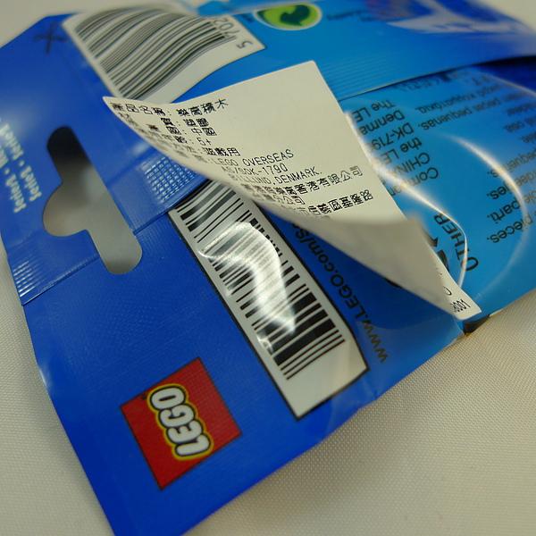 LEGO 8684 d
