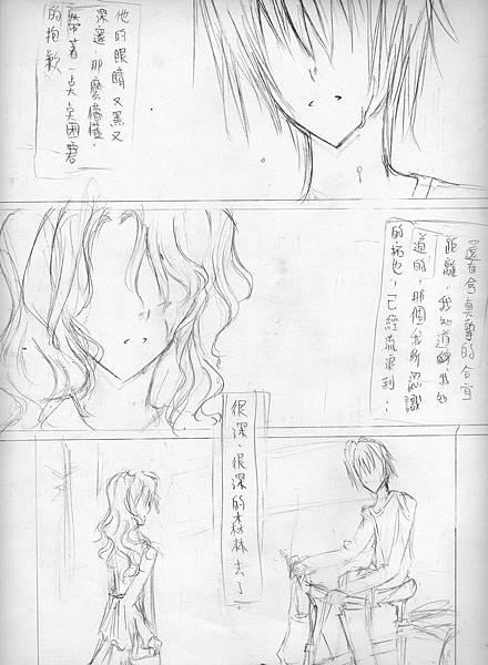 漫畫*P.1