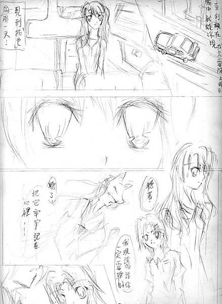 漫畫*P.3